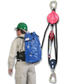 Rope Rescue Recovery System 4:1 available at Saferight